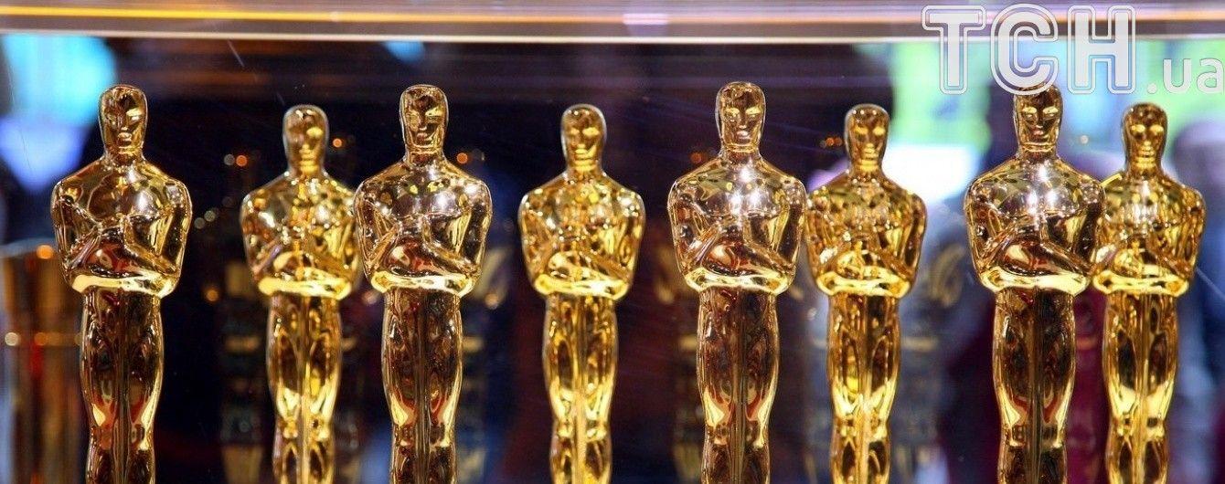 Making effort трансляция Оскар тестовая онлайн ever green language