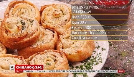 Рулетики с курицей и кунжутом - рецепты Сеничкина