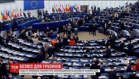 Евросоюз окончательно утвердил безвизовый режим для граждан Грузии