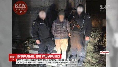 На Київщині поліцейські затримали чоловіків, які намагалися пограбувати будинок