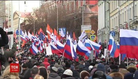 15 тисяч росіян вимагали від Путіна дати спокій кримським татарам