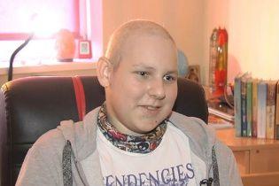 Семья Дениса Якименко собирает сыну деньги на пересадку костного мозга