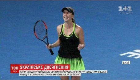 Украинка заняла десятое место в рейтинге лучших теннисисток мира