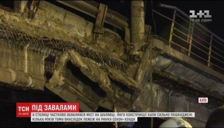 Кличко обвинил МАФы в обвале Шулявского путепровода