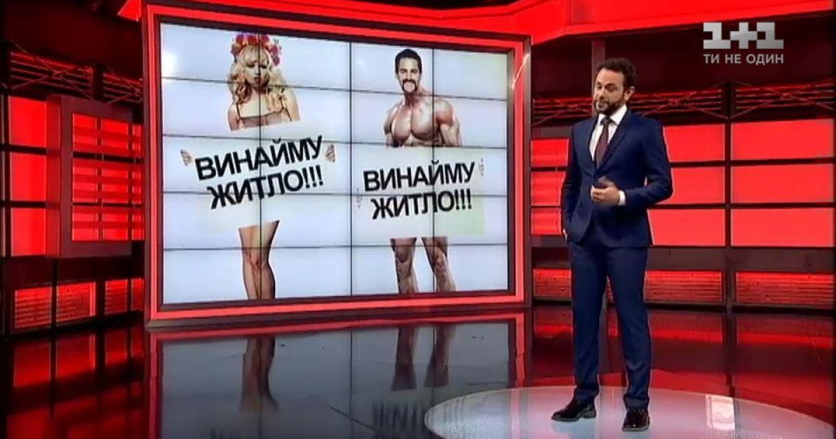 Новая телепередача 1 1 секс