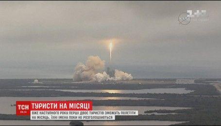 Двое туристов впервые смогут полететь на Луну уже в следующем году