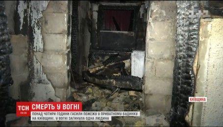 В результате пожара в частном доме погиб пенсионер