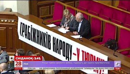 Глава Нацбанка Валерия Гонтарева подала в отставку