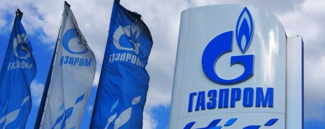 """""""Газпром"""" прокоментував рішення Лондонського суду заморозити активи у Великобританії"""