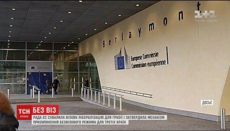 Евросоюз утвердил безвизовый режим для граждан Грузии