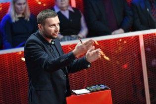В России открыли дело против нардепа Парасюка