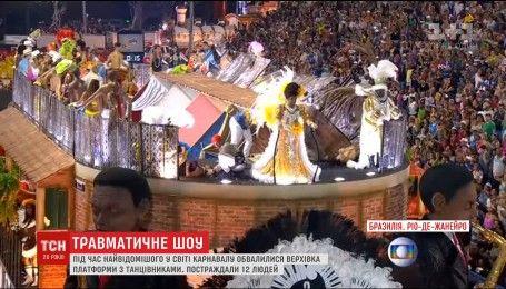 На карнавале в Бразилии на людей обвалилась платформа