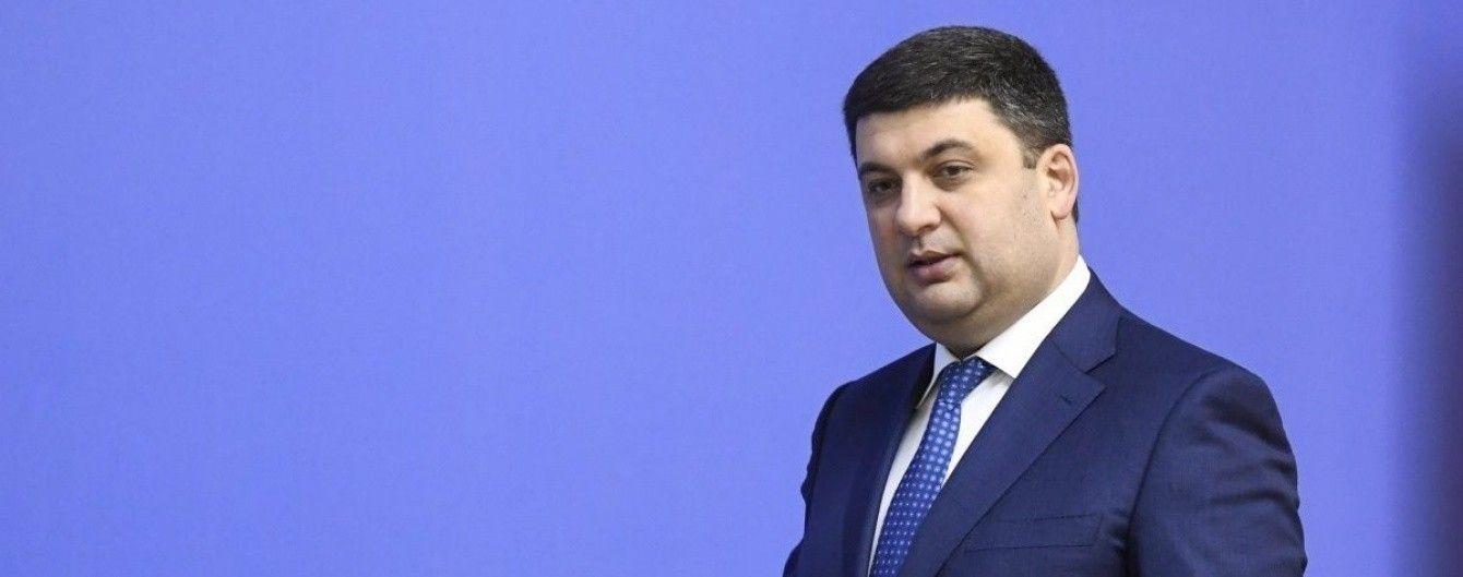 Готовы на 95%: Гройсман предрек Украине достойный отопительный сезон