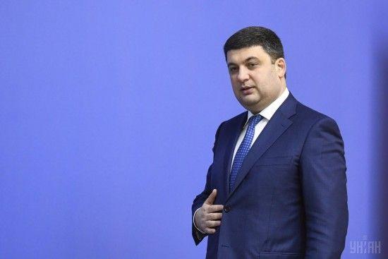 Готові на 95%: Гройсман передрік Україні гідний опалювальний сезон