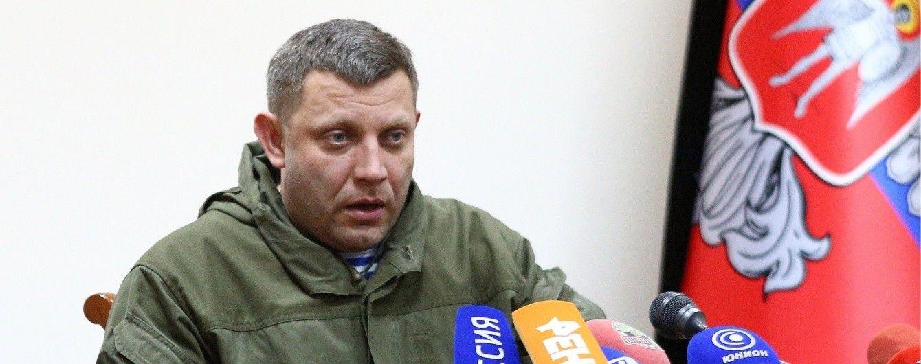 """Політ хворої фантазії. Як з роками деградували ідеї Захарченка зі створення """"держави"""" на Донбасі"""