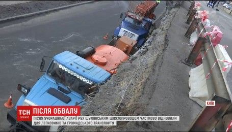Не відремонтований, але знову проїзний: на Шулявському шляхопроводі відновився транспортний рух