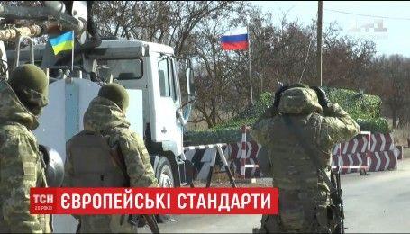 Центри для надання адмінпослуг для кримчан створять на адмінмежі з окупованим півостровом