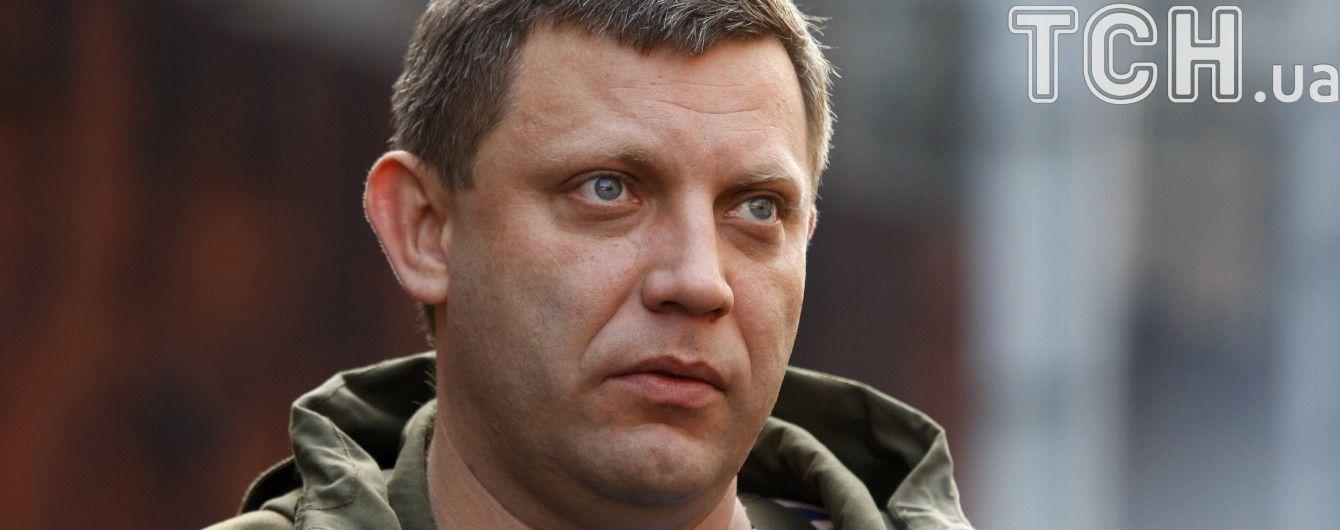 "Террорист Захарченко назвал главную цель ""ДНР"""