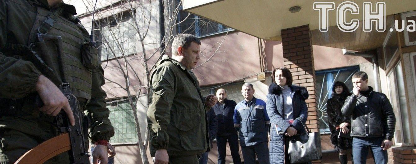 В окупованому Донецьку під час мітингу збираються висунути вимоги Захарченку  — ГУР