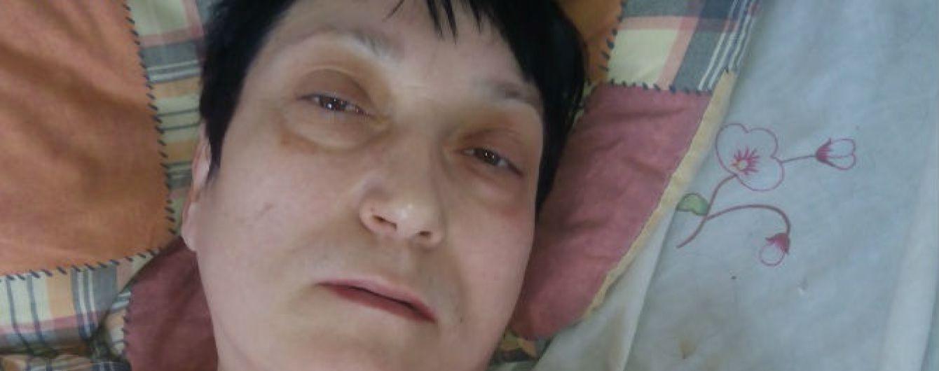 Допомоги в боротьбі з раком шлунка потребує Людмила