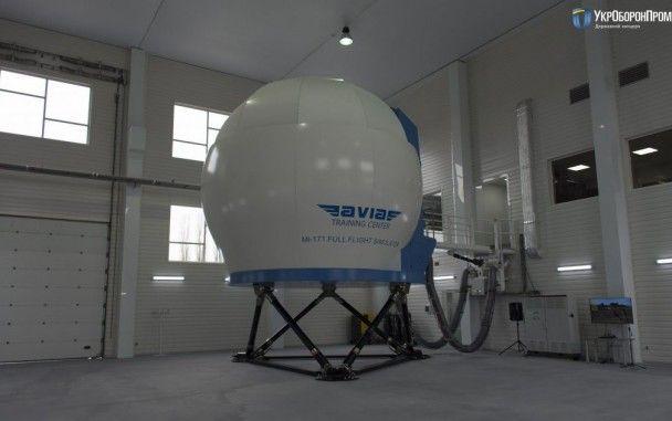 """""""Укрборонпром"""" представив унікальний у всьому світі центр для тренування пілотів та екіпажів ЗСУ"""