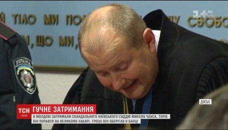 Чаус сам пришел в отделение полиции в Кишиневе и сдался правоохранителям