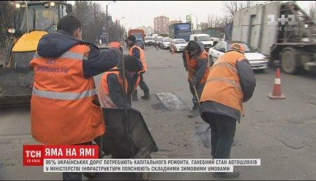 Голова Укравтодору порекомендував українцям запастись терпінням