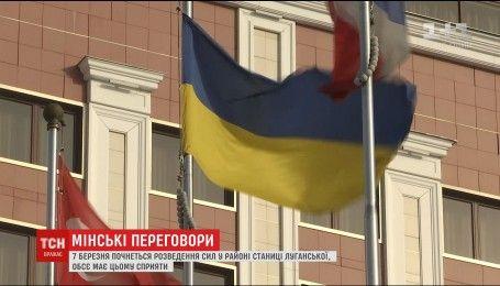 Трехсторонняя контактная группа в Минске договорилась о разведении сил в районе Станицы Луганской