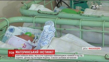Мать, которая подбросила новорожденную дочь в подъезд, объяснила свой поступок