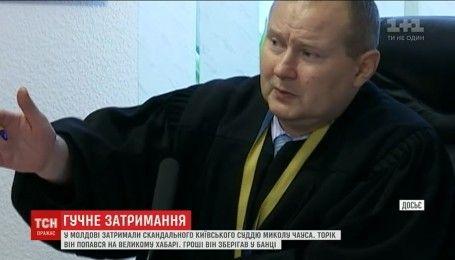 Молдова готовит необходимые документы для передачи Чауса Украине