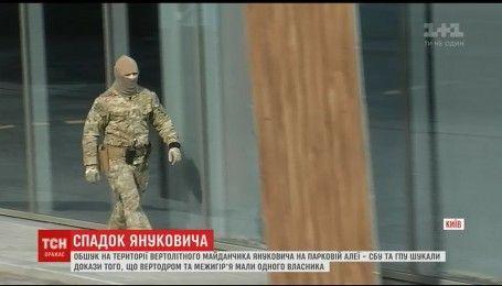 Следователи вывезли с вертолетной площадки Януковича потенциальные доказательства для суда
