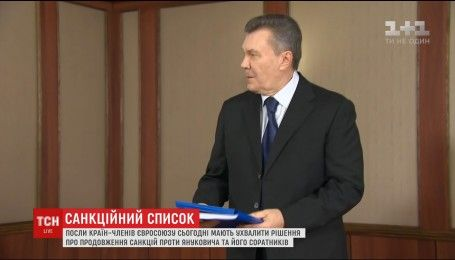 Посли країн-членів Євросоюзу ухвалять рішення про продовження санкцій проти Януковича