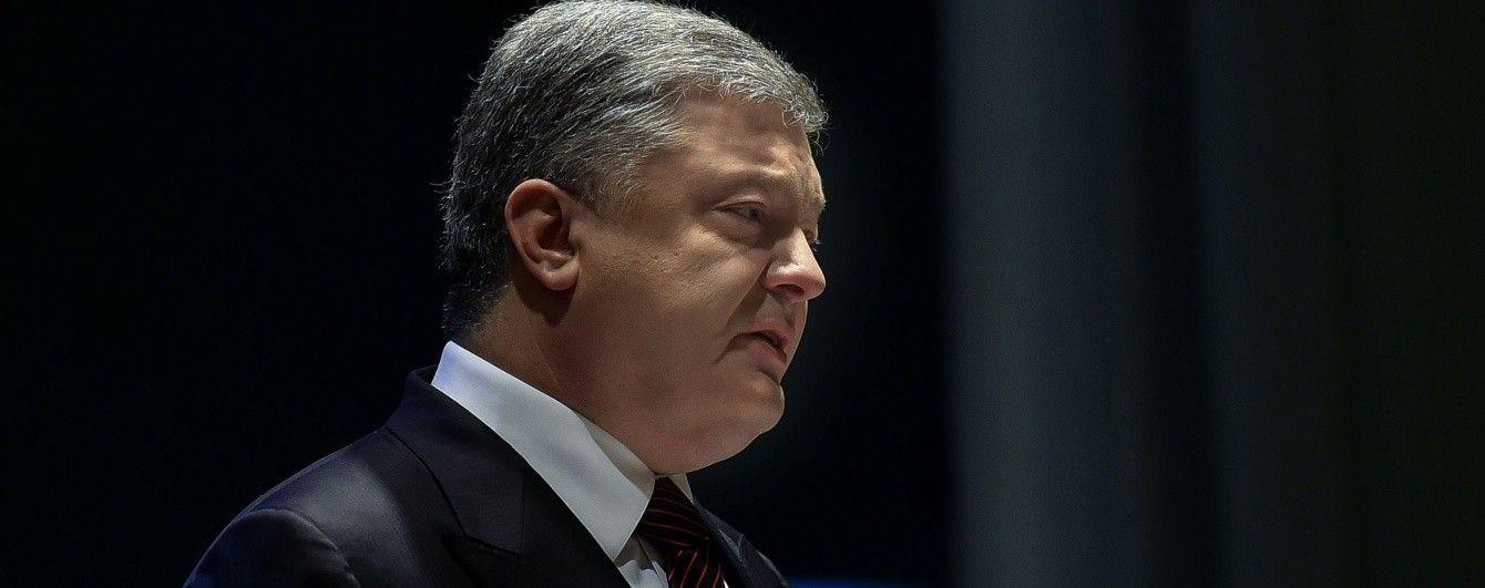 """Порошенко назвав блокаду ОРДЛО """"ударом під дих Україні"""""""
