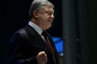В США ждут, пока Порошенко приедет и привезет им сделку - Березовец