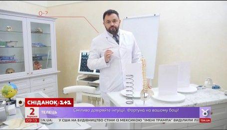 Советы доктора Валихновского: как избавиться от боли в спине