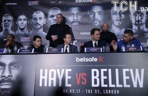 Хей та Белью поспілкувалися без бійки на прес-конференції в Лондоні