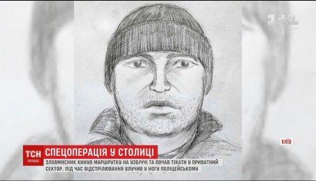 Столичная полиция обнародовала фоторобот вооруженного преступника, который утром похитил маршрутку