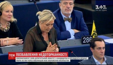 Європарламент позбавив Марін Ле Пен депутатської недоторканості через публікацію в соцмережі