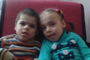 Допомоги потребують двійнята Вікторія та Андрійко