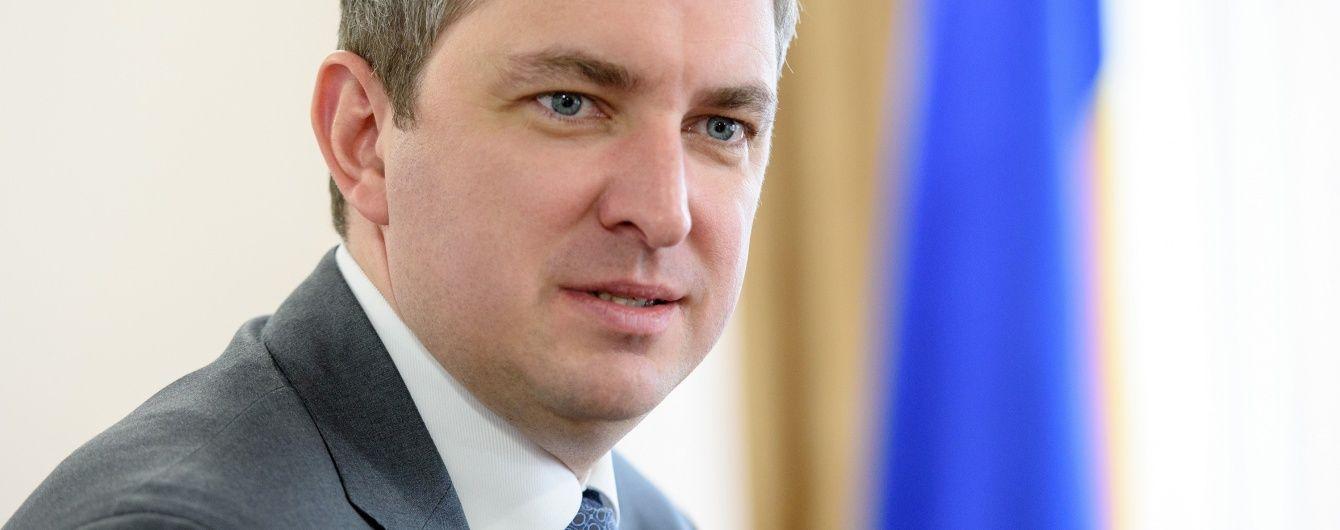 Очільник Фонду держмайна подав у відставку