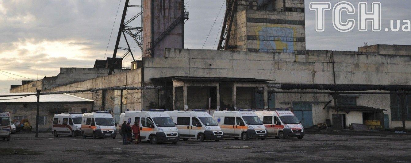 """Із системи безпеки на шахті """"Степова"""" зникли всі дані з дня вибуху - Зубко"""