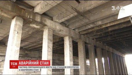 Киевляне жалуются на аварийное состояние Святошинского моста