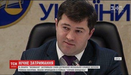 Правоохранители задержали главу Государственной фискальной службы Украины