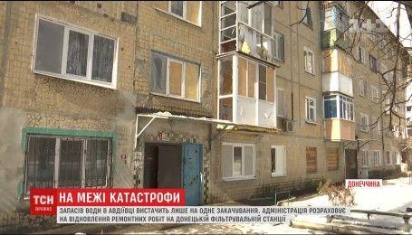 Враг снова обстрелял жилые кварталы Авдеевки