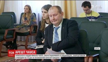 Скандального суддю Чауса можуть повернути до України