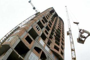 Квартири у Києві різко подешевшали