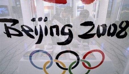 Мировые рекорды в Пекине