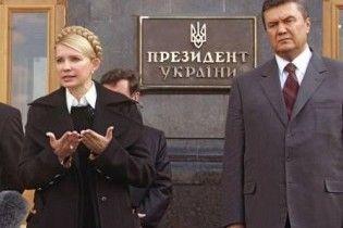 Тимошенко почала збір підписів для імпічменту Януковича