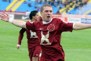 Сергій Ребров: закінчу з футболом