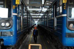 Пожежа паралізувала рух у Харківському метро